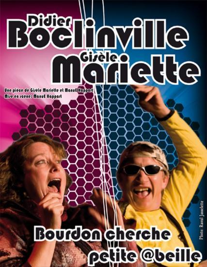 Bourdon cherche Petite @beille
